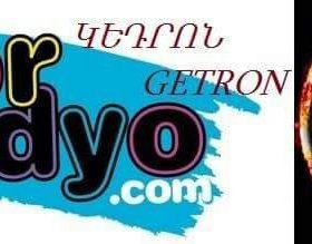 Getron / ԿԵԴՐՈՆ (Merkez)